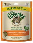 Cat Dental Treats, Chicken, 5.5-oz
