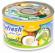 Organic Can Pina Colada Air Freshener