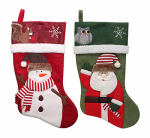 Mottled Stocking, Felt, 19-In., Must Purchase in Quantities of 12
