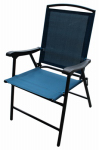 Folding Sling Chair, Turquoise