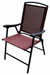 Folding Sling Chair, Red