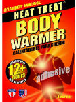 Body Warmer Pack, Adhesive, Must Purchase in Quantities of 40