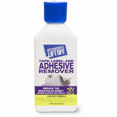 4.5OZ Greas Oil Remover