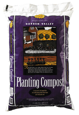 1.5CUFT Planting Compos