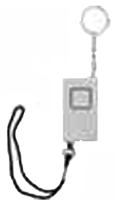 Keychain Alarm - Woods Hardware