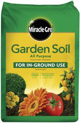 MG 2CUFT AP GDN Soil - Woods Hardware