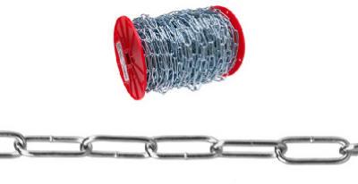 175 BLU Handy Chain