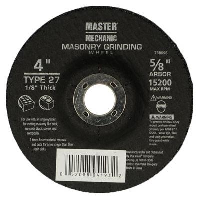 MM 4x1/8x5/8 MAS Wheel