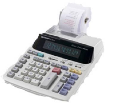 LG 12 Digit Calculator