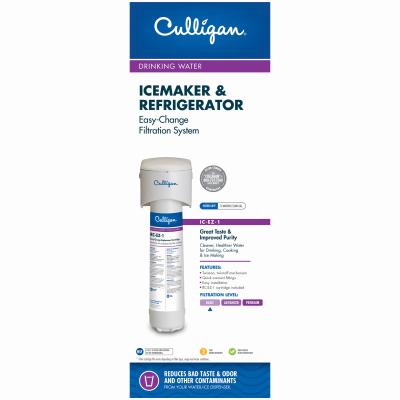 Ice/Refrig DispenFilter