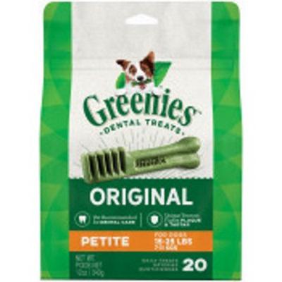 12OZ Pet Green TreatPak