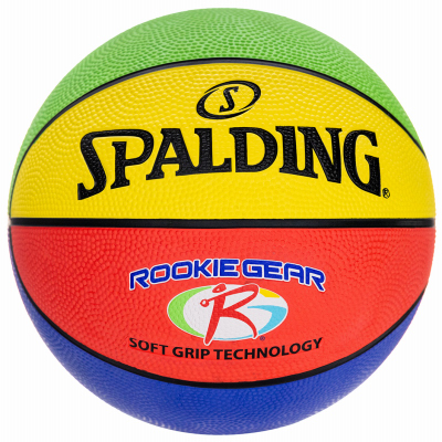 "27.5"" JR NBA Basketball"
