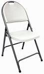 Wok & Pan Indoor Limited-Import CHR-001P Deluxe Folding Chair, Hi-Back, White