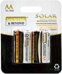 "Jiawei Technology BT-NM-AA-1500-D4 High-Output Solar Light Batteries, ""AA"", 4-Pack"
