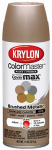 Krylon Diversified Brands K05125202 Colormaster Metallic Finish Spray Paint, Indoor Use, Sparkling Canyon, 11-oz.