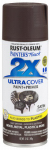 Rust-Oleum 249081 12 OZ Satin Espresso Spray Paint