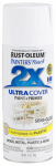 Rust-Oleum 249060 Painter's Touch 2X Spray Paint, Semi-Gloss White, 12-oz.