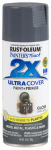 Rust-Oleum 249115 Painter's Touch 2X Spray Paint, Gloss Dark Gray, 12-oz.