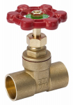 "Homewerks Worldwide 170-4-12-12 1/2""Sold Brass Gate Valve"