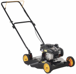 Husqvarna Outdoor Products PR450N20S 961120130 20-In. Gas Push Lawn Mower