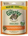 American Distribution & Mfg 10163 Cat Dental Treats, Chicken, 5.5-oz