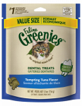 American Distribution & Mfg 10169 Cat Dental Treats, Tuna, 5.5-oz