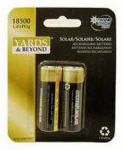 Jiawei Technology BT-LP-18500-1000-D2 Lithium Rechargeable Solar Light Replacement Batteries,  2-Pk.