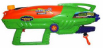 Water Sports 81004 Large Water Gun