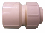 Genova Products 543101 1x1-3/4WTR Soft Adapter