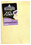 Acme Sponge & Chamois C46-2 Natural Chamois Auto Glass Cleaner, 2-Pk.