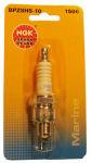 Midwest Engine Warehouse 1506 NGK Bpa8hs SPK Plug