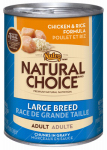 American Distribution & Mfg 11579 Dog Food, Canned, Chicken & Rice, Large Breed Adult, 12.5 oz
