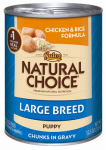 American Distribution & Mfg 11577 Dog Food, Canned, Chicken & Rice, Large Breed Puppy, 12.5 oz