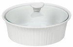 World Kitchen 1105930 2.5QT WHT Round Casserole