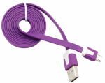 Aries Mfg GP-PC-SOLID-M 3' Micro or Micron or Microfiber USB Cable