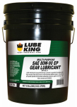 Warren Distribution LU18905P Multi-Purpose Gear Lubricant, 80W90, 5-Gallons