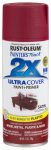 Rust-Oleum 249082 Painters Touch 2X Spray Paint, Satin Colonial Red, 12-oz.