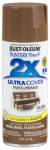 Rust-Oleum 249847 Painters Touch 2X Spray Paint, Gloss Chestnut, 12-oz.