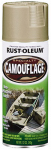 Rust-Oleum 263653 12OZ Cam Sand Spring or Spray Paint