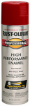 Rust-Oleum 7565838 14OZ Gloss or Glass Rega RED Paint