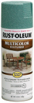 Rust-Oleum 239119 12OZ Sea GRN Texture or Textured or Texas Paint
