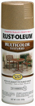 Rust-Oleum 239120 12OZ Brass Texture Paint
