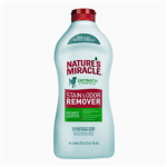 United Pet Group 5125 32OZ Stain/Odor Remover