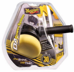 Meguiars G3500 DA Dual-Action Car Polisher, Drill Activated