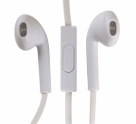 Audiovox HP180 Ear Buds Headphones, Earpod-Shaped, White