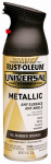 Rust-Oleum 249131 11OZ Metal or Metallic Bronze Spring or Spray Paint