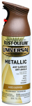 Rust-Oleum 249132 12OZ Copper Metal or Metallic Spring or Spray Paint