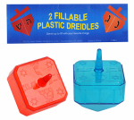 Israel Giftware Designs DR-44 Dreidles, Fillable, Assorted Colors, 3.75-In., 2-Pk.
