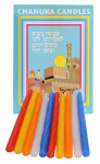 Israel Giftware Designs HC-44 Chanukah Candles, 3.75-In., 44-Ct.