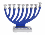 Israel Giftware Designs M-634 Chanukah Menorah, Blue Aluminum, 5.75 x 7-In.